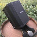 bose pro sound iowa cvdjs